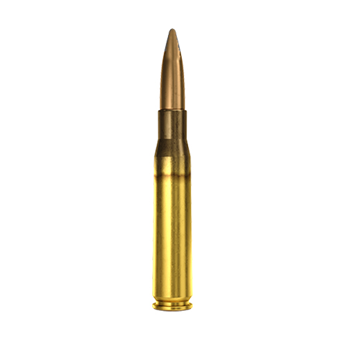 12,7 x 99 mm (.50) Comum (NATO Ball)