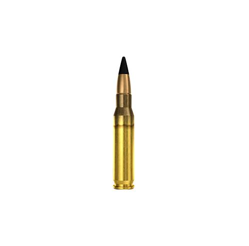 7,62x51mm Perfurante